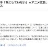 日本における『謝罪』というのは『抵抗しません。殴ってください』という意味なのかもね