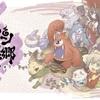 ダンジョン攻略しまくる!新作ローグライクゲームの妖シ幻想郷がリリース!