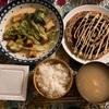 オートミールと豆腐のお好み焼き