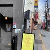 猫カフェ浅草 | 上野,浅草で癒しの時間を 猫カフェきゃらふ