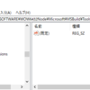 "MSBuildToolsPath is not specified for the ToolsVersion ""14.0"" が出てビルドできない場合"
