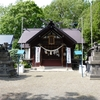 【御朱印】赤平市茂尻 茂尻出雲神社