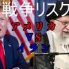 今日の株トレード 2020/1/6