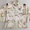 アメリカの軍服  砂漠用迷彩ジャケット(コーヒーステイン)とは?  0160 🇺🇸