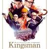 キングスマンで英国風ジョークを・・・そして続編ニュース!(Kingsman The Secret Service)