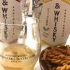 のんびり気でカンパーイ〜ウイスキーに合うパスタスナックとチョコレート〜