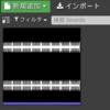 【UE4】Sound Visualizations Pluginと描画ターゲットを使ってサウンドの波形を表示する