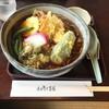 【信濃追分】追分そば茶屋:暑かった夏も過ぎ、これからこれ、暖かい天ぷら蕎麦