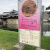 浅野氏広島城入城400年⑵