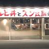 韓丼 スン豆腐を食べたくなり,一号線沿いの山科店へ 暑い日には汗をかいて辛い物を(^^;)