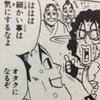 138戦目 「不毛の大地」