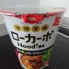 低糖質麺 ローカーボNoodles ビーフコンソメ
