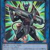 【高騰情報】X・HERO ドレッドバスターが遂に高騰!!時は来た!!【遊戯王カード価格】