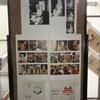 日藝図書館(江古田)前のミニ展示場で「隈取りとその魅力」展