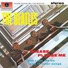 『Please Please Me』The Beatles 歌詞和訳|『プリーズ・プリーズ・ミー』ビートルズ