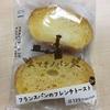 ローソン「マチノパン フランスパンのフレンチトースト2個入」は、まるでカフェの味!