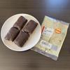 【朝食、おやつにおすすめ♪】ローソン新発売の菓子パン「ミニチョコパイ」を正直レビュー♪