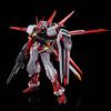 【ガンプラ】MG 1/100『ガンダムアストレイ レッドフレーム フライトユニット』プラモデル【バンダイ】より2020年8月発売予定♪