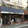 PUTTO CAFE 23715