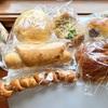 広島【ベーカリー プチ】広島と福岡に展開する、1978年創業の老舗ベーカリーのパンをお土産で