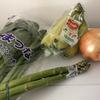 アラ還おひとり様、別に菜食主義というわけではないけど最近野菜まみれ。