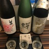 博多駅のアミュプラザへんの地下、立ち飲み「酒の九州」さんはピースヴァレーストリート!
