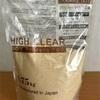 HIGH CLEAR ソイプロテイン100 黒蜜きな粉味を買ってみた。