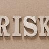 投資におけるリスクってなんだ( ゚Д゚)