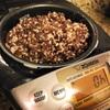 【今日は豆を仕込む日】ひきわり納豆&発酵餡子
