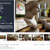 【新作アセット】日本の学校シリーズの完全新作!フォトリアルで美しい「美術室」モデルがリリースされました。絵の具セットや彫刻などハイクオリティ素材が素晴らしい!「Japanese School Art room」