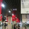 「フジロックフェスティバル2016」 に行ってきました!(2日目7/23土)