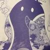 咲羽と雅彦の合わせ技で周りをはらう事に成功するが、今度は上組が現れて…?第87話「月正、約束ノ地ココニ」 感想 桃組プラス戦記 Asuka6月号(2017年4月発売)