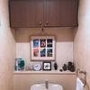トイレの吊り棚が・・・・