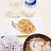 野菜いっぱい☆給食の鮭のチャンチャン焼き☆鱈の三平汁で美味しいランチ☆