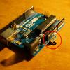 Arduinoにライトプロテクト(書き込み禁止)をする方法5選