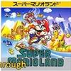 【ゲームボーイ】スーパーマリオランド OP~ED (1989年) 【クリア】【GB Playthrough Super Mario Land (Full Games)】