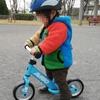 2歳で乗れるバランスバイク!特徴別ベスト5!~1歳9ヶ月次男バランスバイクデビュー!