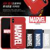 派手さをプラスiPhone XSスマホケースXS Max/XR赤