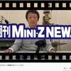 【Mini-Z】ミニッツAWD R32 グループAのボディ2車種を紹介しています。~週刊Mini-Z NEWS ~