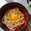 山口製麺『常温伊勢うどん3食入り(たれ付)』食べてみました