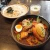 【食べログ3.5以上】横浜市港北区綱島東一丁目でデリバリー可能な飲食店1選