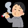 タバコの香りを愉しむ喫煙方法(鼻腔喫煙)を紹介~究極のお手軽クールスモーキング