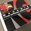 "Megamix - ""The Official Bootleg"""