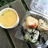 【ニューヨーク/ミッドタウン・イースト】マンハッタンにある公園で、おむすびをテイクアウトしてピクニックはいかが