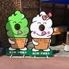 わさび嫌いでもわさびソフトクリームは美味しいのか「道の駅 天城越え」【静岡県伊豆市】