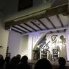 【スペイン】4日目-5 セビリア老舗「ロス・ガリョス」で3度目のフラメンコ