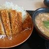 【食事記録】July 17, 2017 at 03:10PM 昼食