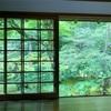 青紅葉も美しい大原三千院【夏の京都】極楽浄土を願い3年後へ旅する言葉