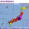 【特別警報】気象庁は12日15時30分に東京・神奈川・埼玉・群馬・静岡・山梨・長野の1都6県に『大雨特別警報』を発表!相模原市にある『城山ダム』が17時から緊急放流!台風19号はこのまま中心気圧945hPaと『非常に強い』勢力で関東に上陸か!?