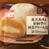 秋色なスイーツ 安納芋の大福!